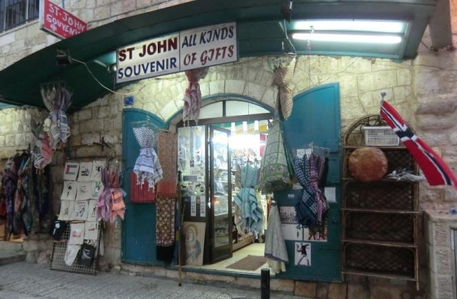St John Souvenir Bethlehem